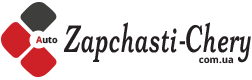 Балка Чери Джаги купить в интернет магазине 《ZAPCHSTI-CHERY》